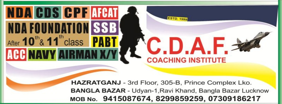 NDa Written Exam Coaching